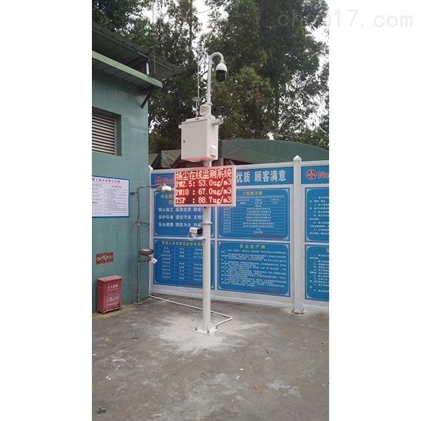 深圳标准TSP扬尘监测设备