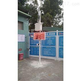 XHYC-03型深圳标准TSP扬尘监测设备