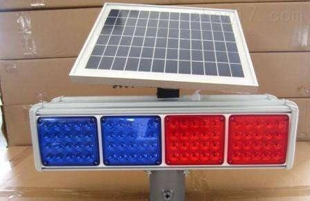 太阳能双面爆闪警示灯  红蓝能警灯