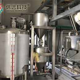 安徽信远山东潍坊预混料、微生物饲料添加剂生产设备