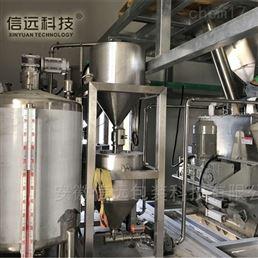 新疆石河子饲料添加剂生产线