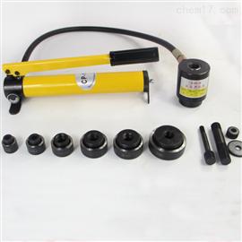 0~120mm电力设施许可证所需机具油压分离式开孔工具