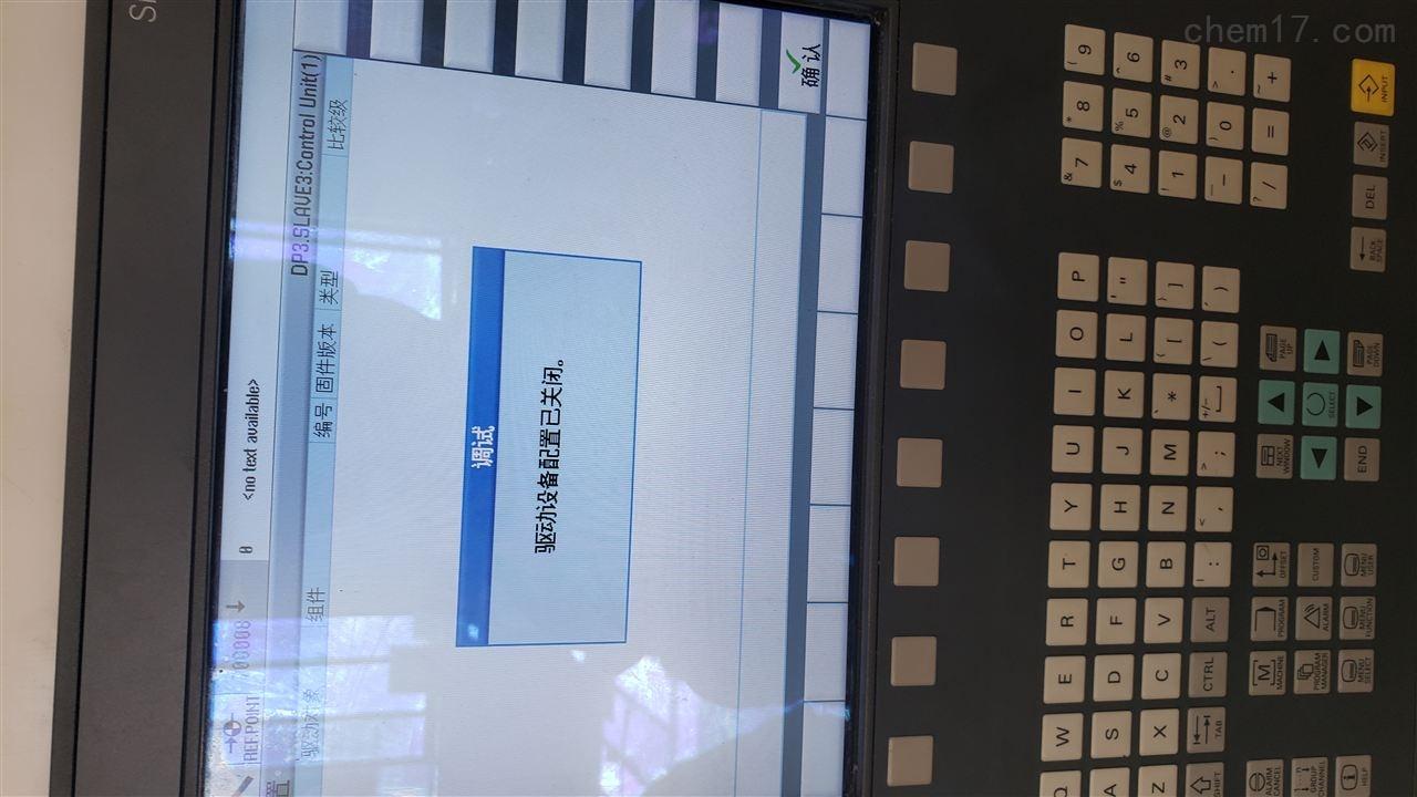 西門子數控係統維修各種症狀-提供測試視頻