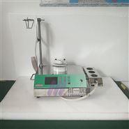 安徽无菌过滤器ZW-2008智能集菌仪