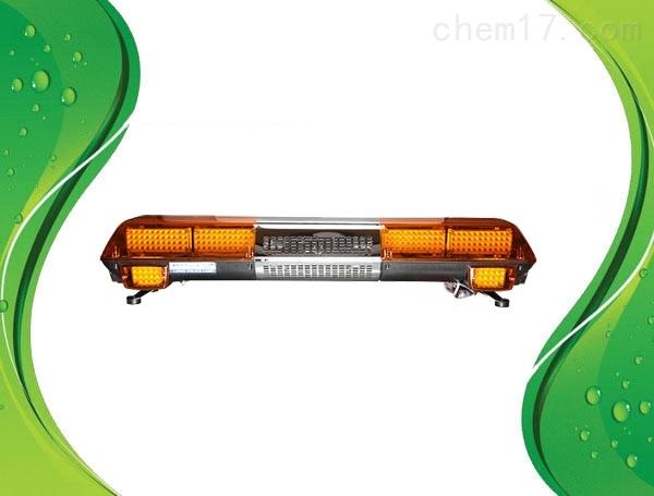 黄色工程等  1.88米大卡车长条灯