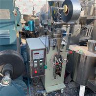 多种供应二手三边封粉剂包装机