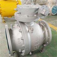 Q347F喷煤粉卸灰专用球阀