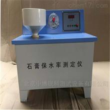 SCBS-2石膏保水率测定仪