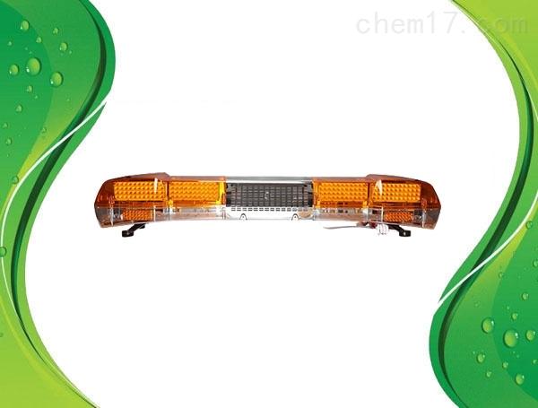 工程车用警灯  1.88米大卡车长条灯