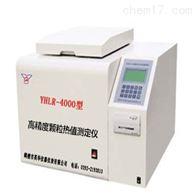YHLR煤分析仪煤炭发热量检测报价门市价