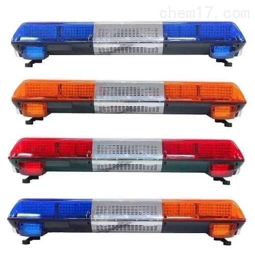 全蓝LED爆闪长排灯  12V 灯壳配件手柄