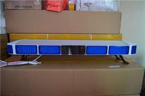 救护车开道警灯  1.2米长排灯 灯壳配件手柄