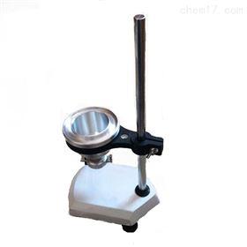 LDD流动度测定杯