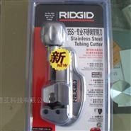 里奇RIDGID 35S/65S/E635管子割刀