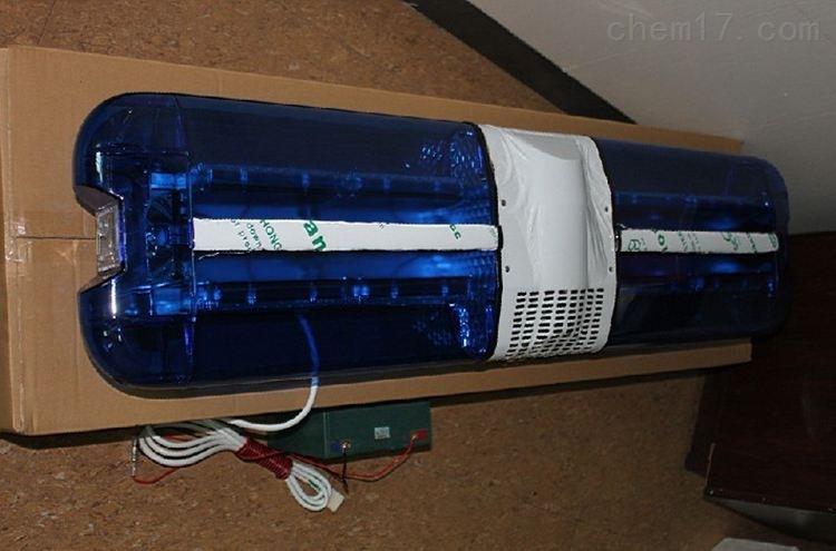 救护车开道警灯  1.2米长排灯 蓝色警示灯