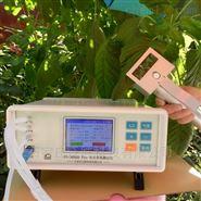 光合测量仪