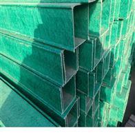 50 100 150 200 可定制云南玻璃钢隧道桥架安装说明