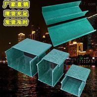 50 100 150 200 可定制吉林大跨距玻璃钢梯型桥架价格