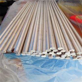 现货供应 1-100AZ31B AZ91D镁合金棒/板