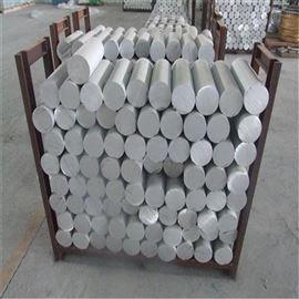 现货供应 1-100az31b镁合金棒材/板材