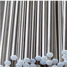 现货供应1--200*蒙乃尔合金400棒材/管材 泰普斯供应