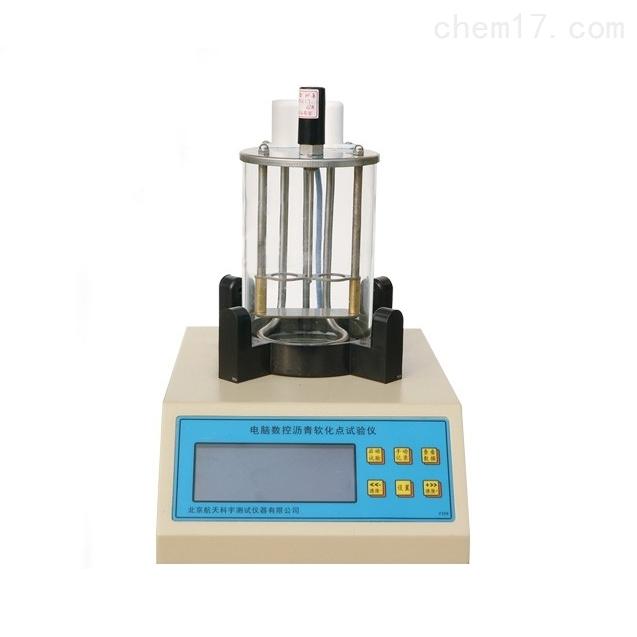 软化点测定仪
