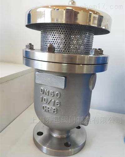 FSP4X不锈钢复合式高速排气阀