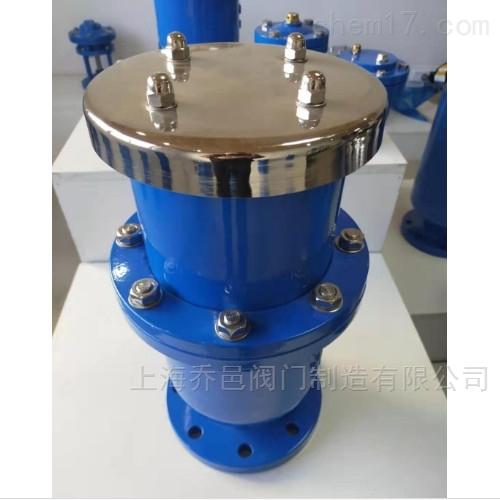 HBFGP防水錘型排氣閥