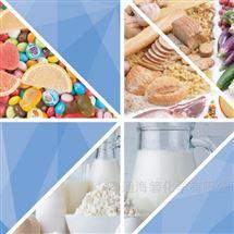农药残留检测标准品