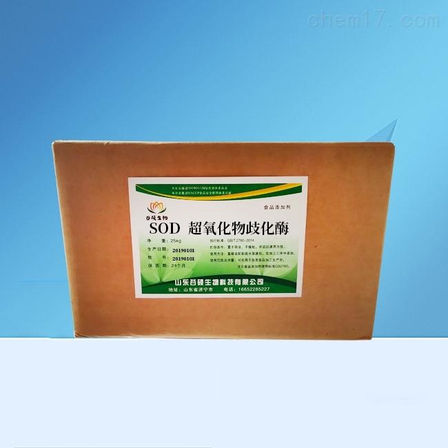 SOD 超氧化物歧化酶950一公斤