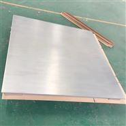 食品厂500公斤防腐蚀地磅 1吨不锈钢磅秤
