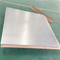 DCS-HT-A食品厂500公斤防腐蚀地磅 1吨不锈钢磅秤