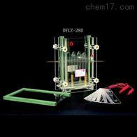 DYCZ-28B单板夹芯式垂直电泳仪电泳槽