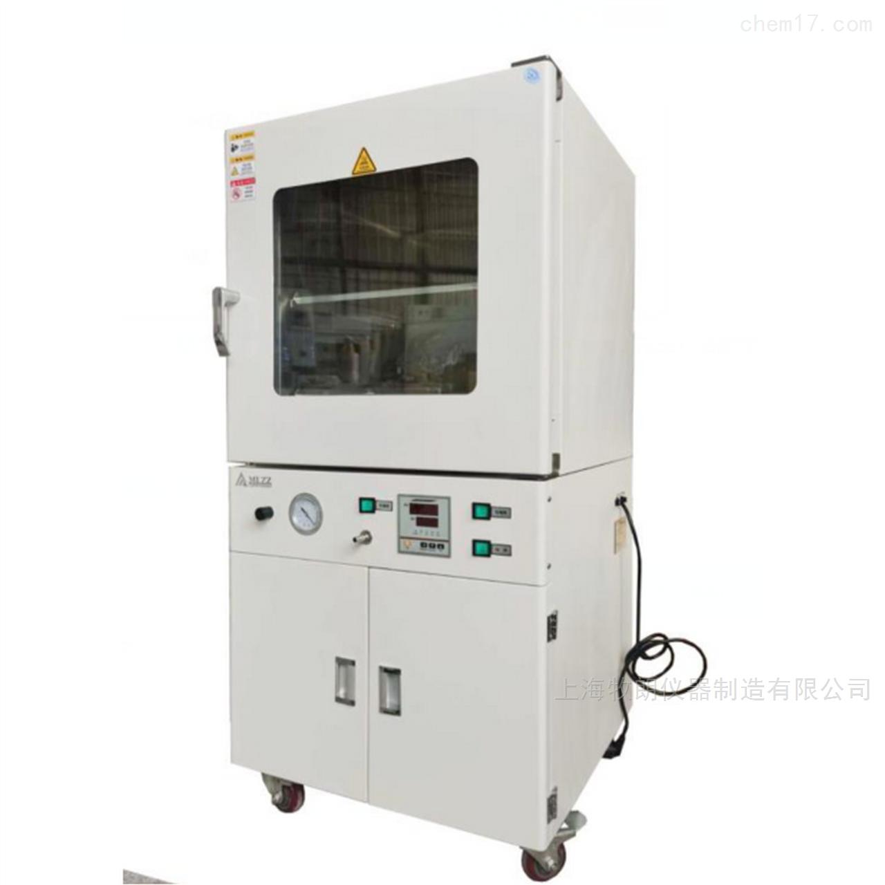 MZK-6090真空干燥箱招標參數