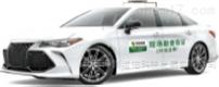 BCNX -RD200Cl  揚塵在線監測車