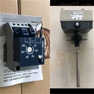 JUMO温控器701160/8-0153-001-23