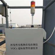 JYB-VOC工業園VOCs汙染監測站