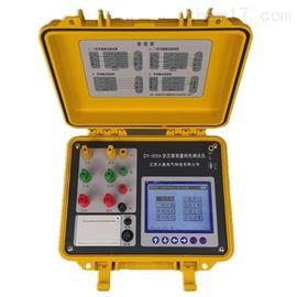 變壓器容量及空負載測試儀