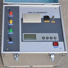 抗干扰大型地网接地电阻测试仪现货