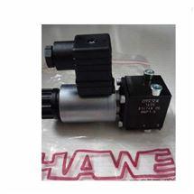哈威电磁阀NBVP 16 G-M 24/8 W
