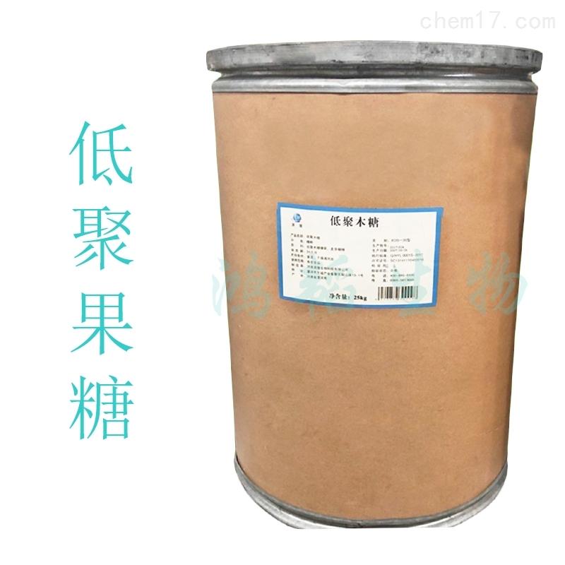 低聚木糖生产厂家厂家
