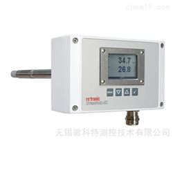 HFl5-EX罗卓尼克防爆温湿度变送器管道安装测湿仪