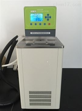 DC-0506低溫恒溫槽