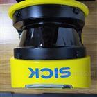 S30A-7011CA西克其他传感器S30A-7011CA安全激光扫描仪