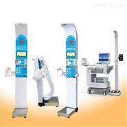 健康自助体检机 自助健康体检一体机
