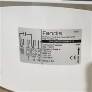 气体过滤器FANDIS代理