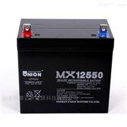 韩国友联蓄电MX12900 12V90AH耐高温电池