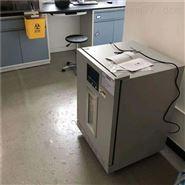 PCR恒温样本灭活仪厂家