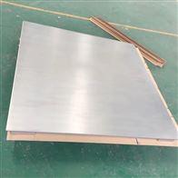 DCS-HT-Ex超低磅秤 1T防爆地磅 不锈钢双层防水地磅