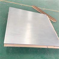 DCS-HT-A1.2x1.2m3吨全304不锈钢制作耐腐蚀电子磅称